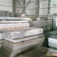 7075T651铝板