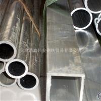现货供应6061铝管 氧化铝管 5083铝管 铝锻件