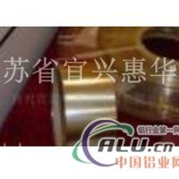 供应镍铜复合带