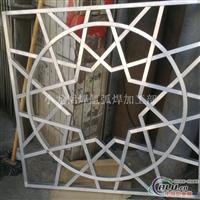 护栏网氩弧焊加工
