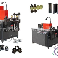 母线加工机、铜铝排加工机