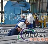6061铝板属性 6061铝板材质分析