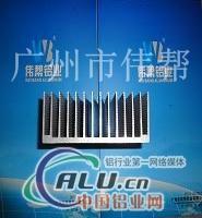 散热器铝材  梳型散热器