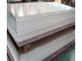 1050铝板 1050纯铝板 纯1050铝板