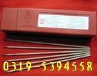 ENiCrMo-4鎳基焊條鋁焊絲