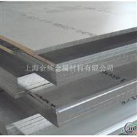 1060厚铝板中厚铝板