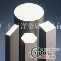 进口优质铝排,六角铝棒,6063铝棒
