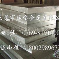 耐腐蚀铝合金板 5052优质铝板