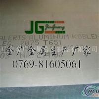 2219超硬铝板 2219光亮铝板