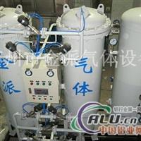 汽化器型材生产线专用制氮机