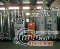鋁制品氮氣置換