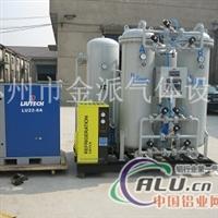 氮氣保護制氮機