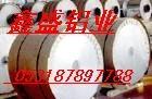 3003防锈铝卷保温铝卷管道包装铝卷
