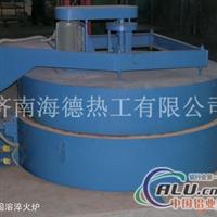 JGL型淬火爐周期作業電爐鋁合金固溶爐