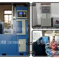Z厂供:数控淬火机床_立式数控淬火机床(齿轮、轴淬火专用配置机床)