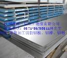 供應<em>3004</em><em>鋁</em><em>板</em>個、鋁板、鋁管