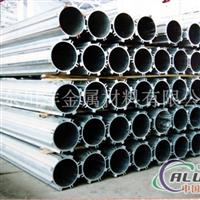 专业销售6063铝管批发价