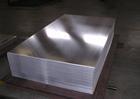 2011铝板(铝铜合金板)