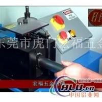 圆管胀型机(收口机)方管胀型机