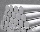 4032铝板(铝硅合金板)