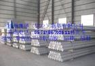 供应2014铝棒,铝管,铝板