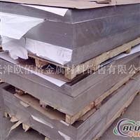 供应多种规格铝板,6061铝板