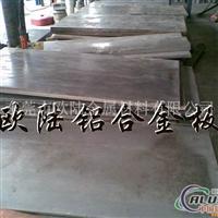 进口铝合金板 7050超硬铝合金