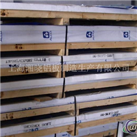 7003鋁板(LC12)廠家—標準材質