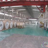 厂家有经验供应成品铝卷