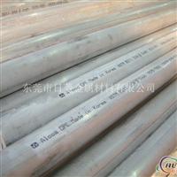 热销4043铝合金进口铝棒