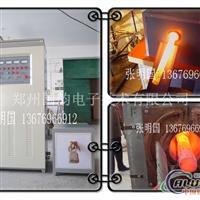 z廠供:標準件鍛造加熱設備_螺栓螺母透熱鍛造設備(透熱快、效率高)