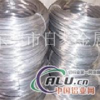 熱銷5005鋁合金鋁絞線
