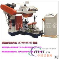 專業生產拋光機磁力拋光機自動拋光機