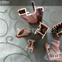 专业生产隐形纱窗型材