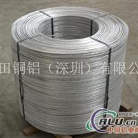 進口7A03鋁焊線批發,5754鋁線