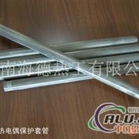 鋁水測溫保護管熱電偶保護套鋁水測溫套