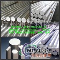 供应6063铝管 6082铝管 6060铝管