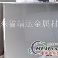 2011鋁板《蜂窩鋁板》鋁花紋板價格