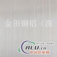 AL6082花紋鋁板,進口鋁板專賣
