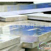 6061鋁板5052鋁板5083鋁板