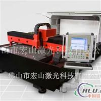 不锈钢数控金属激光机 品质优越
