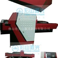 灯饰行业专用激光切割机