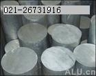 6032铝棒(批发商价格)