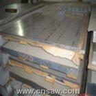 A6004铝板(锻造铝板材料)