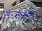 供应5083铝板、铝棒、铝管