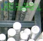 供應5357鋁板、鋁棒、鋁管