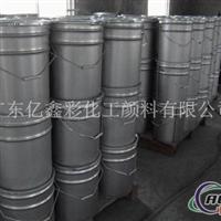 進口鋁銀粉進口銀漿總代理商