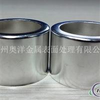 铝材及铝合金三价铬钝化剂