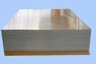 A6001铝板(锻造铝板材料)