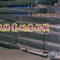 进口铝合金1065,进口铝合金线